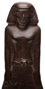 Mystérieuse «statue tournante»